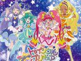 Стар☆Твинкл ПриКюа официальный саундтрек 1: ПриКюа☆Твинкл☆Звук☆彡