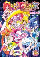 Manga DokiDoki