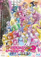Precure All Stars New Stage 2 Blu-ray