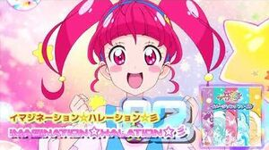 Star☆Twinkle Precure Image Song File Track 02