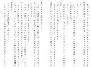 Футари роман (161)