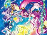 Star☆Twinkle Pretty Cure: Los Sentimientos de la Canción de las Estrellas