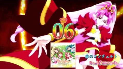 Go! Princess Precure Vocal BEST!! Track06