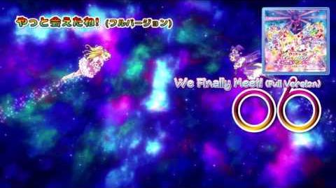 Pretty Cure All Stars The Movie Singing with Everyone♪ Miraculous Magic! Track06
