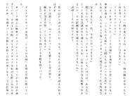 Харткэтч роман (67)