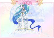 Cure Mermaid Modo Real (Toei Animation)