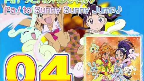 Futari wa Precure Splash Star Vocal Album 2 Track04