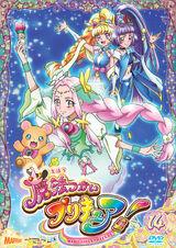 Mahou tsukai dvd vol 14