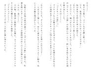 Харткэтч роман (150)
