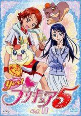 DVD yes!5 vol11