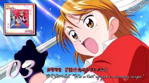 Futari wa Pretty Cure MaxHeart Character Mini Album Nagisa Track03