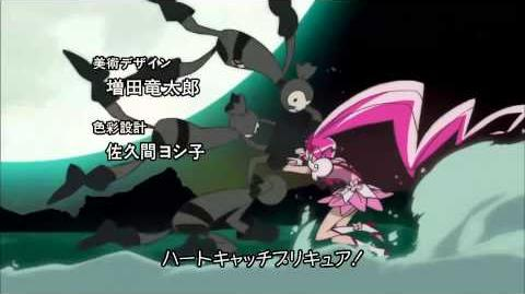 Heartcatch Pretty Cure 3rd OP