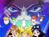 Futari wa Pretty Cure Max Heart: The Movie