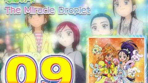 Futari wa Precure Splash Star Vocal Album 2 Track09