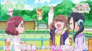 Healin'♡ Good Pretty Cure Episode 5