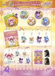 Pretty Cure Store STPC Halloween Sale