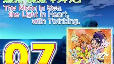 Futari wa Precure Splash Star Vocal Album 2 Track07