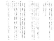 Харткэтч роман (98)