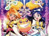 Pretty Cure Max Heart La Película 2: Amigos bajo el Cielo Nevado