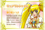 Cartel de Cure Sunshine en Pretty Cure All Stars New Stage 3