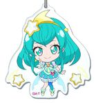 Cure Milky keychain