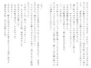 Харткэтч роман (97)