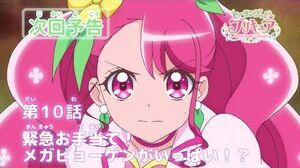 Healin'♡ Good Pretty Cure Episode 10