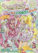 Suite Pretty Cure♪ Manga