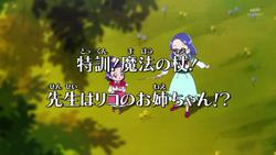 Mahou Tsukai Folge 6