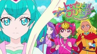 Star☆Twinkle Pretty Cure Episode 12 Preview