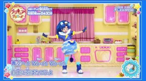 【ダンスムービー】キュアジェラート(CV:村中知) キャラクターソング「青空Alright」〜「キラキラ☆プリキュアアラモード」より
