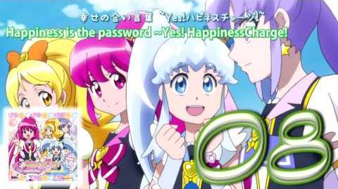 HappinessCharge Precure! Vocal Album 1 Track08