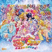 Hugtto! Precure Futari wa Precure All Stars Memories Theme Single CD+DVD