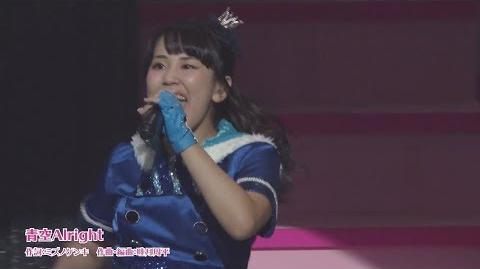 KiraKira☆Precure LIVE 2017 〜Sweet&Cute〜 05 - Blue Sky Alright (@PrettyTrad)-1