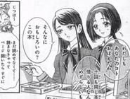 Komachi karen manga