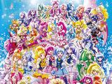 Pretty Cure All Stars: Carnaval de Primavera♪