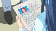 HuPC02-Hana's transfer form