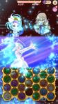 Puzzlun Gameplay GPPC Cure Mermaid Premium Dress special attack