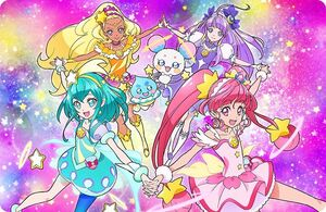 Star Twinkle 4 Cures IMG