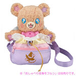 Talking Mofurun Stuffed BearwithBag
