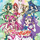 Ganbalance de Dance ~Relay of Hope~ / SWITCH ON to Pretty Cure Mode! Single
