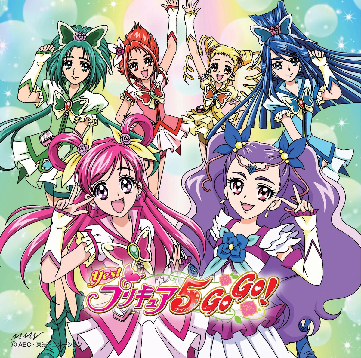 Ganbalance De Dance Relay Of Hope Switch On To Pretty Cure Mode Animation Ypc5gg Single