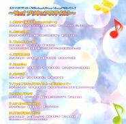 Сплэш вокал2 3