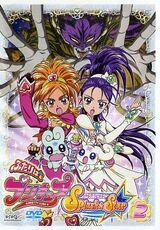 DVD splash star vol2