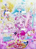 HUGtto1 Pretty Cure post