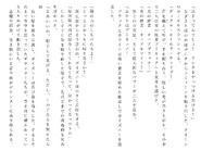 Футари роман (147)