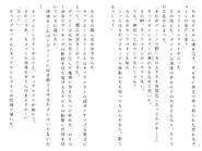 Харткэтч роман (252)