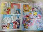 Chibi All Stars comic - HCPC January 2015 Page 4