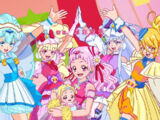 HUGtto! YELL FOR YOU