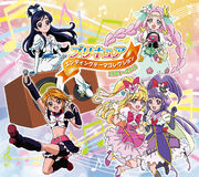 Pretty Cure Ending Theme Collection CD DVD